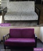 Пребоядисване на текстилна тапицерия.