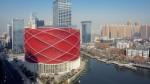 """Едно """"емблематично"""" китайско архитектурно творение"""